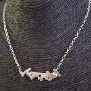 Tectonic single cluster necklace